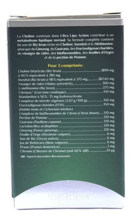Natures Plus Ultra Lipo Action Ingredients